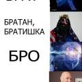 Expanding brain meme (Whomst memes). Светящийся мозг! Мемасы.