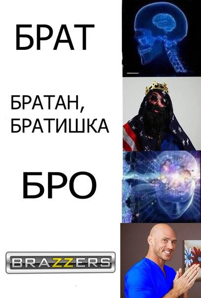 светящиеся мозги мемы (4)