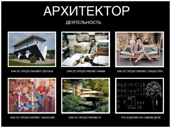смешная архитектура картинки (6)