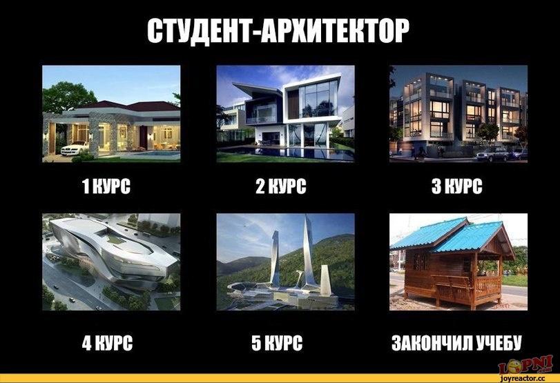 смешная архитектура картинки (9)
