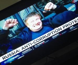 Приколы и мемы про митинг против коррупции 26 марта 2017 года