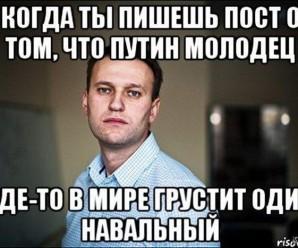 Навальный готовит компромат на Путина