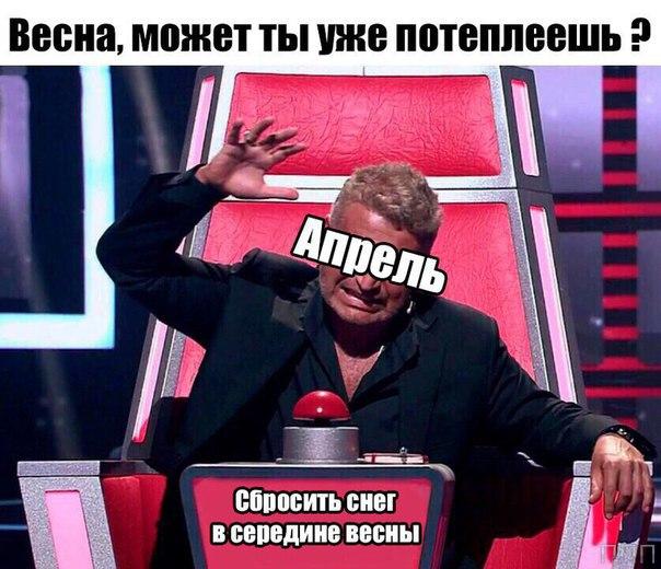 агутин мем (1)