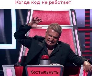 Леонид Агутин с красной кнопкой мемы