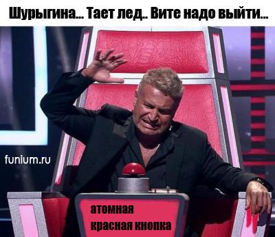 агутин_голос_прикол-2