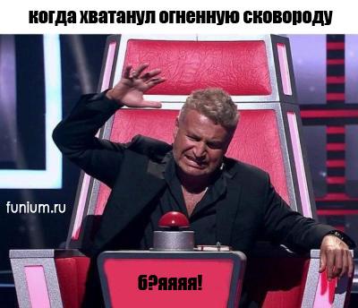 агутин_голос_прикол-4