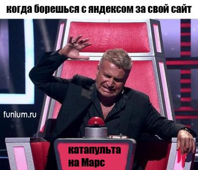 агутин_голос_прикол-5