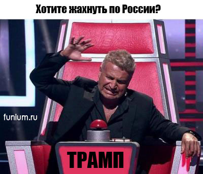 агутин_голос_прикол-8
