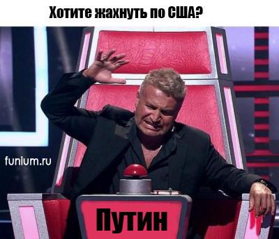 агутин_голос_прикол-9