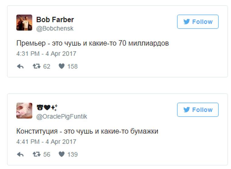 ответы Медведева Навальному на митинги и коррупцию (1)