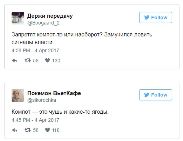 ответы Медведева Навальному на митинги и коррупцию (10)
