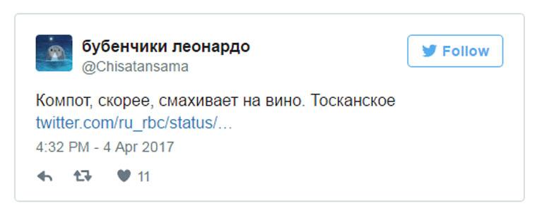 ответы Медведева Навальному на митинги и коррупцию (11)