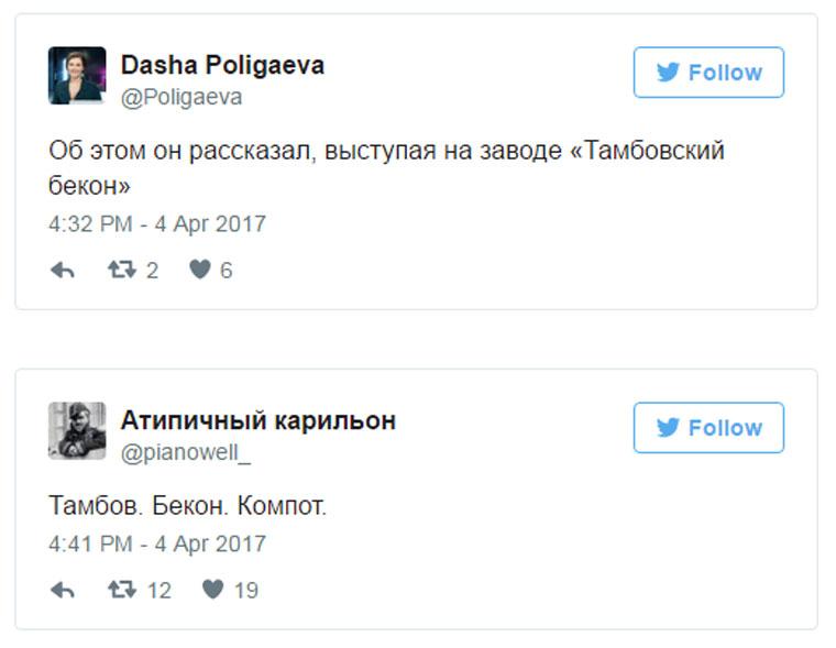 ответы Медведева Навальному на митинги и коррупцию (12)