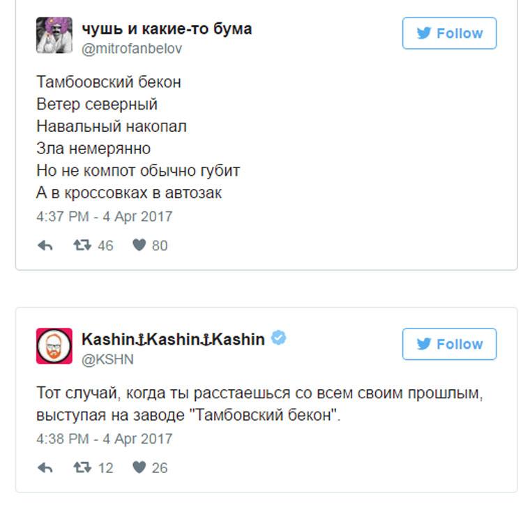 ответы Медведева Навальному на митинги и коррупцию (13)