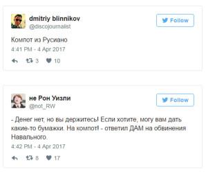 Ответ Медведева Навальному — приколы. #ДимонОтветил