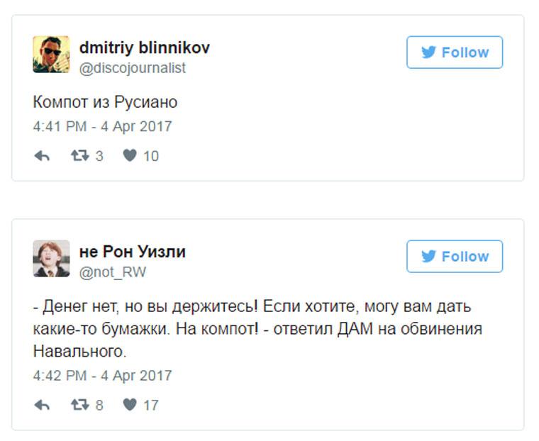 ответы Медведева Навальному на митинги и коррупцию (14)