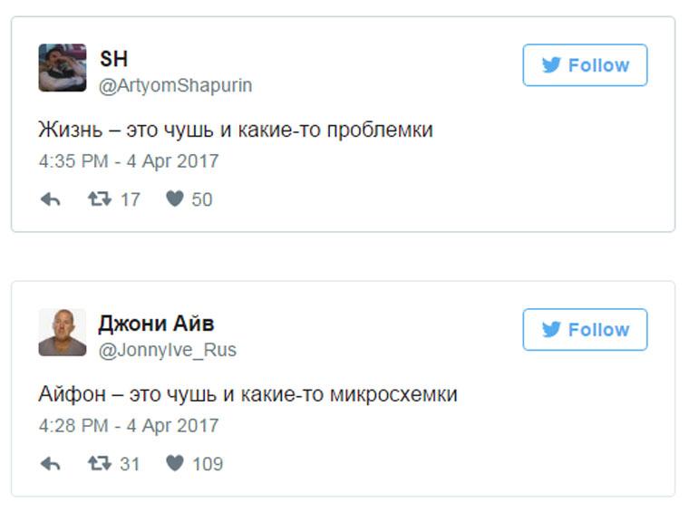 ответы Медведева Навальному на митинги и коррупцию (2)
