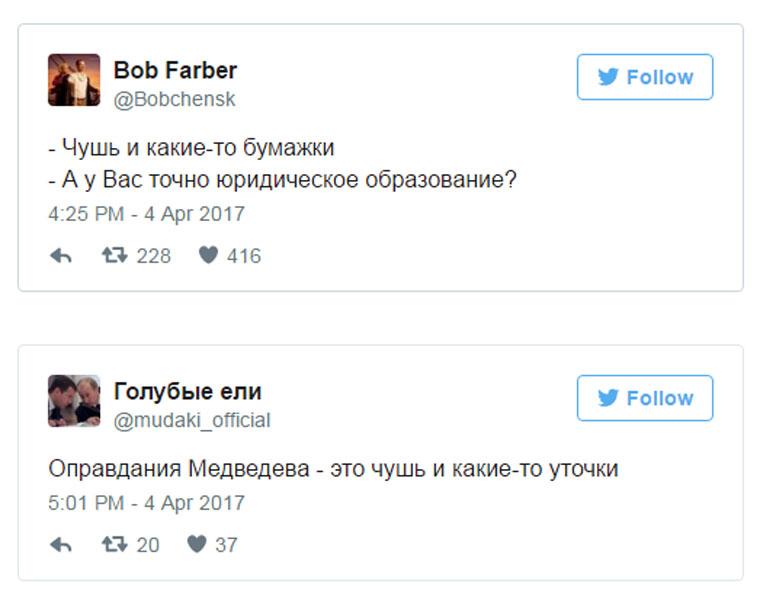 ответы Медведева Навальному на митинги и коррупцию (4)