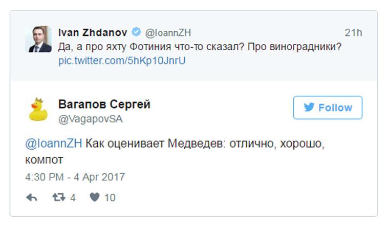 ответы Медведева Навальному на митинги и коррупцию (5)