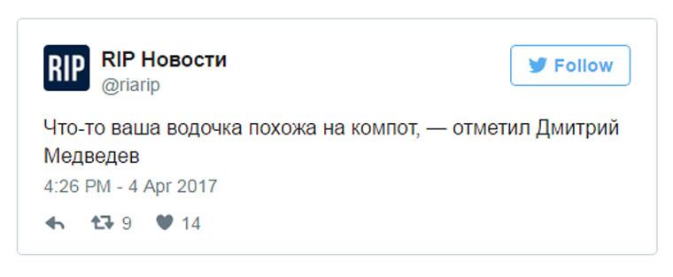 ответы Медведева Навальному на митинги и коррупцию (7)