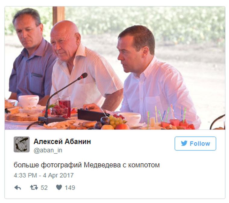 ответы Медведева Навальному на митинги и коррупцию (9)