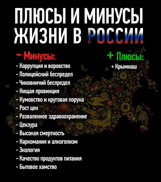 политические приколы и мемы (7)