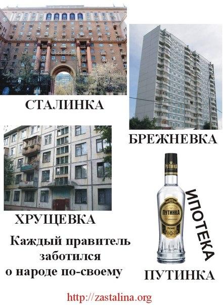 приколы про выборы и Путина (1)