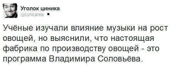 приколы про выборы и Путина (10)