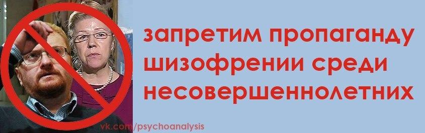 приколы про выборы и Путина (12)