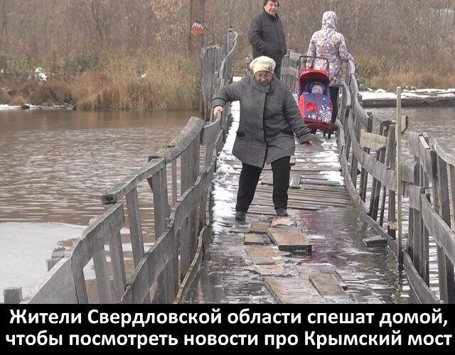 приколы про выборы и Путина (13)