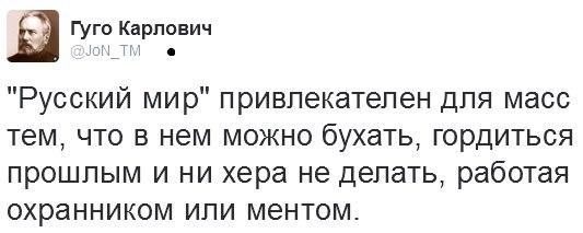 приколы про выборы и Путина (14)