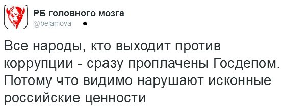 приколы про выборы и Путина (2)