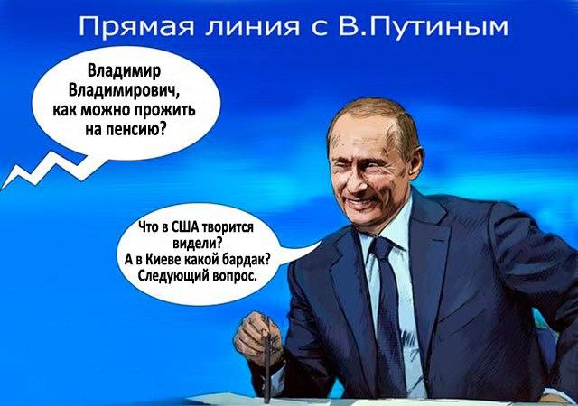 приколы про выборы и Путина (3)