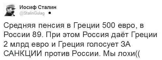 приколы про выборы и Путина (4)