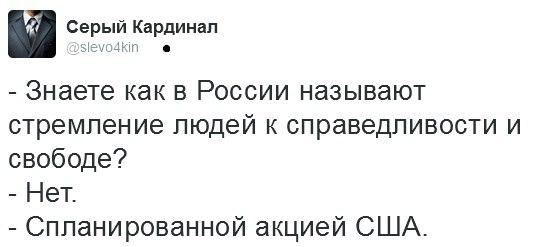 приколы про выборы и Путина (5)