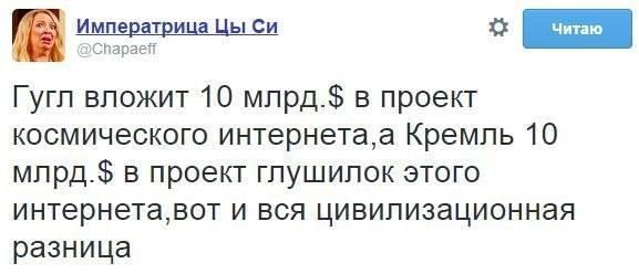 приколы про выборы и Путина (6)
