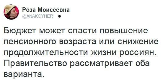 приколы про выборы и Путина (7)