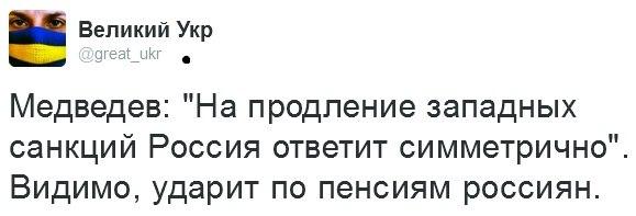 приколы про выборы и Путина (9)
