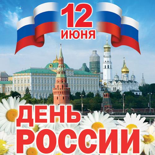 приколы про день независимости россии (11)