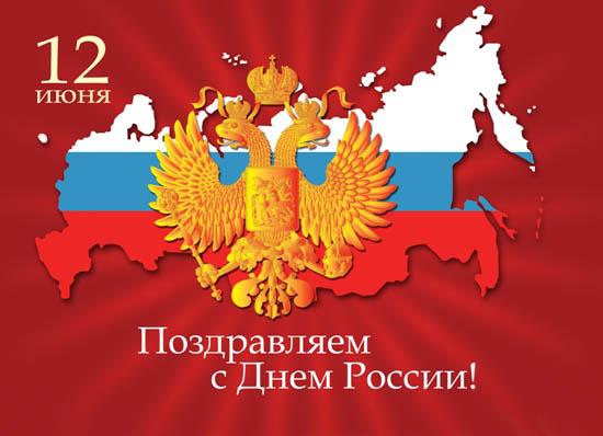 приколы про день независимости россии (2)