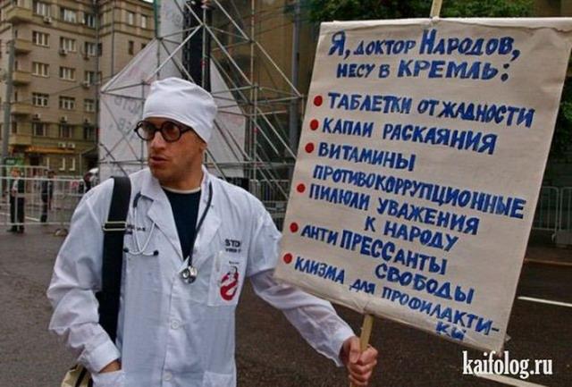приколы про день независимости россии (8)