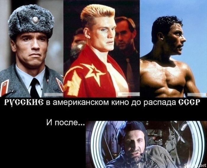 приколы про день независимости россии (9)