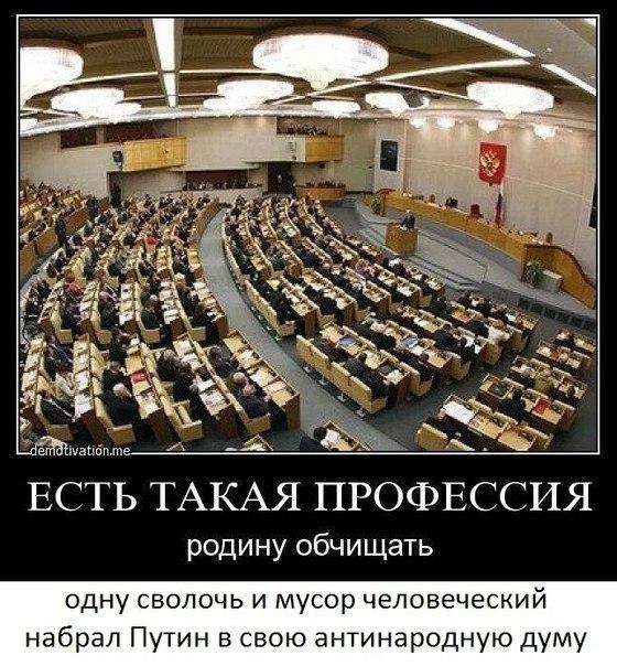 свежие приколы и картинки про политику (19)