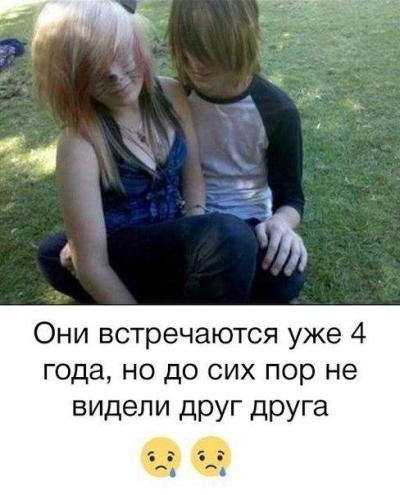 свежие смешные картинки (15)