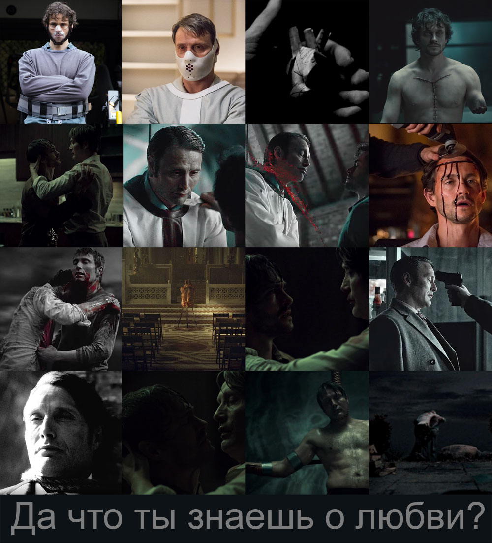 Hannibal-Lecter-and-Will-Graham