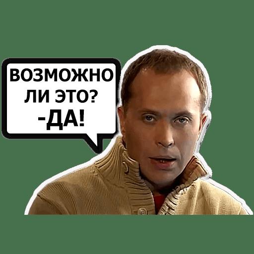 Дружко хайпанём мемы (1)