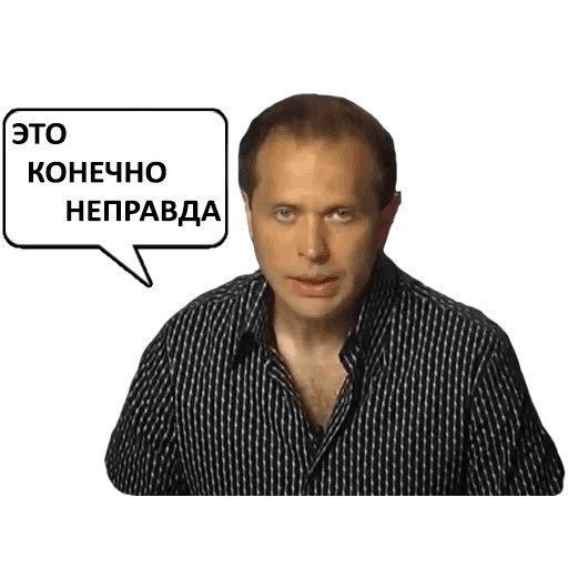 Дружко хайпанём мемы (11)