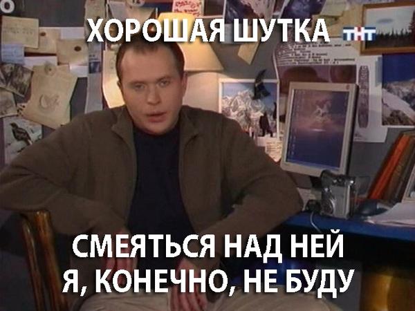 Дружко хайпанём мемы (14)