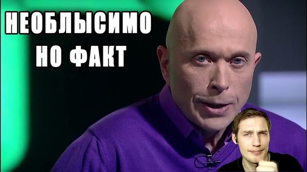Дружко хайпанём мемы (15)