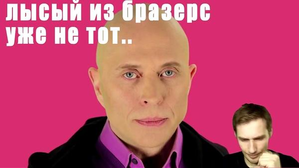 Дружко хайпанём мемы (16)